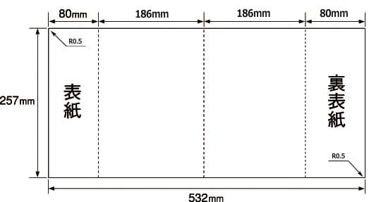 b5クリアブックカバー 2種類注文 加陽印刷net通販